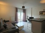 Vente Appartement 2 pièces 38m² SAINT PIERRE D IRUBE - Photo 2