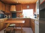 Vente Maison 4 pièces 130m² SAINT PIERRE D IRUBE - Photo 2
