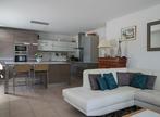Vente Appartement 3 pièces 70m² BAYONNE - Photo 1