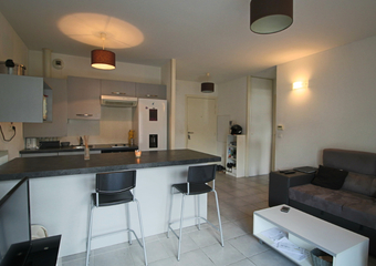Vente Appartement 2 pièces 38m² SAINT PIERRE D IRUBE - Photo 1