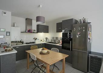 Vente Appartement 3 pièces 63m² LAHONCE - photo 2