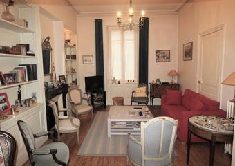 Vente Maison 6 pièces 115m² ANGERS - Photo 1