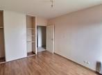 Vente Appartement 4 pièces 98m² ANGERS - Photo 8