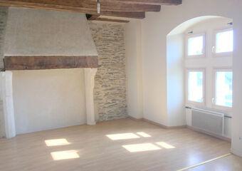 Vente Appartement 2 pièces 43m² ANGERS - Photo 1