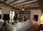 Vente Maison 6 pièces 190m² angers - Photo 7