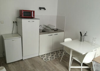 Location Appartement 1 pièce Angers (49100) - Photo 1