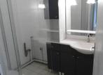 Vente Appartement 2 pièces 51m² ANGERS - Photo 5