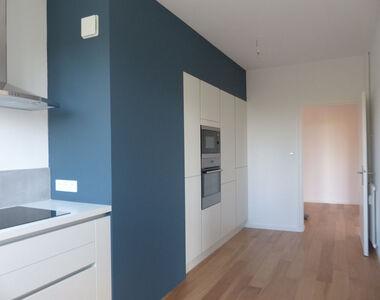Vente Appartement 6 pièces 130m² ANGERS - photo