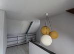 Vente Maison 7 pièces 160m² LE PLESSIS GRAMMOIRE - Photo 7