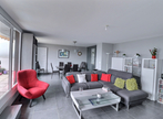 Vente Appartement 5 pièces 101m² ANGERS - Photo 1