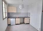 Vente Appartement 1 pièce 22m² ANGERS - Photo 4