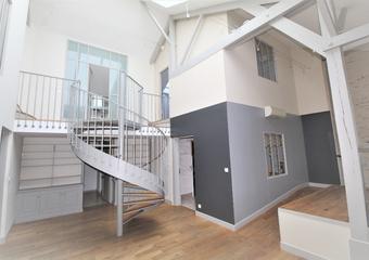 Vente Maison 9 pièces 300m² ANGERS - photo