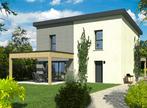 Vente Maison 5 pièces 115m² soulaire et bourg - Photo 7