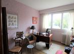 Vente Appartement 5 pièces 106m² avrillé - Photo 8