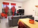 Vente Appartement 2 pièces 57m² ANGERS - Photo 1