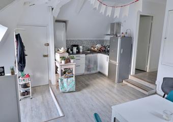 Vente Appartement 4 pièces 49m² ANGERS - Photo 1