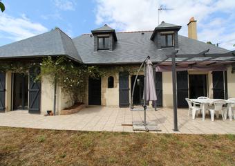 Vente Maison 7 pièces 160m² LE PLESSIS GRAMMOIRE - Photo 1