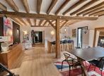 Vente Maison 6 pièces 190m² briollay - Photo 1