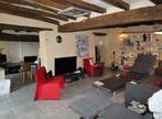Vente Maison 10 pièces 298m² SAINT MARTIN DU FOUILLOUX - Photo 7