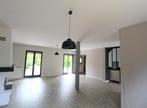 Vente Maison 7 pièces 160m² LE PLESSIS GRAMMOIRE - Photo 3