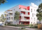 Vente Appartement 3 pièces 60m² SAINT BARTHELEMY D ANJOU - Photo 1