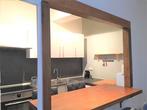 Vente Appartement 2 pièces 46m² ANGERS - Photo 3