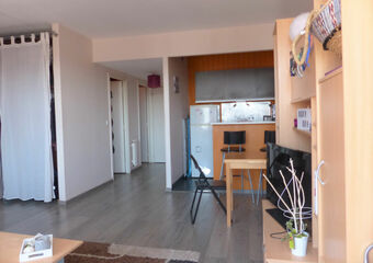 Vente Appartement 33m² ANGERS - Photo 1