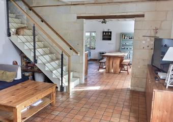 Vente Maison 7 pièces 153m² LA DAGUENIERE - Photo 1