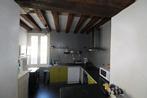Vente Maison 3 pièces 46m² ANGERS - Photo 3