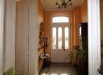 Vente Maison 9 pièces 207m² ANGERS - Photo 8