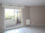 Vente Appartement 2 pièces 63m² ANGERS - Photo 1