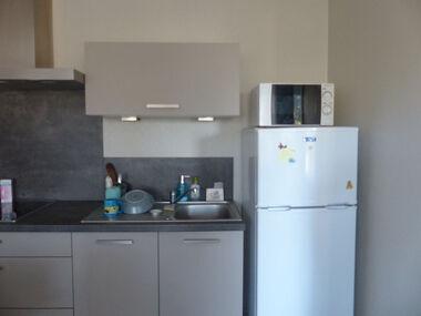 Vente Appartement 2 pièces 40m² ANGERS - photo