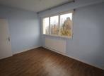 Vente Appartement 4 pièces 94m² ANGERS - Photo 6