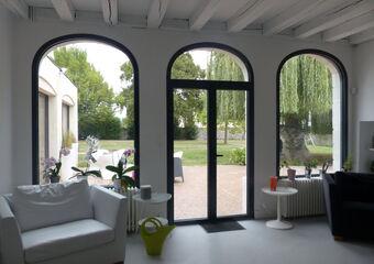 Vente Maison 9 pièces 375m² MURS ERIGNE - photo