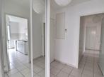 Vente Appartement 3 pièces 66m² angers - Photo 3