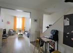 Vente Maison 6 pièces 130m² ANGERS - Photo 4