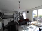 Vente Appartement 3 pièces 65m² ANGERS - Photo 2