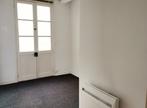Location Bureaux 52m² Angers (49100) - Photo 4