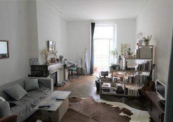 Vente Appartement 4 pièces 85m² angers - Photo 1