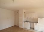 Vente Appartement 2 pièces 45m² Angers - Photo 2