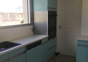 Location Appartement 5 pièces  - Photo 1