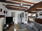 Vente Maison 7 pièces 127m² LOIRE AUTHION - Photo 3