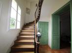 Vente Maison 7 pièces 330m² CANTENAY EPINARD - Photo 5