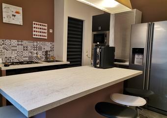 Vente Appartement 3 pièces 59m² ANGERS - Photo 1