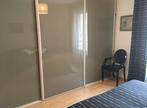 Vente Appartement 3 pièces 67m² angers - Photo 7