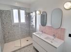 Vente Appartement 6 pièces 128m² Angers - Photo 6