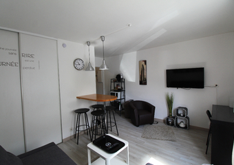 Vente Appartement 23m² ANGERS - photo