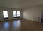 Vente Appartement 2 pièces 45m² Angers - Photo 4