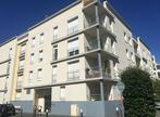 Vente Appartement 3 pièces 66m² angers - Photo 7