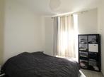 Vente Appartement 3 pièces 61m² Angers - Photo 3